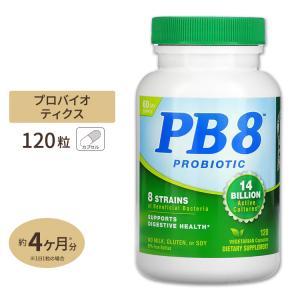 ベジタリアンフォーミュラ PB8 乳酸菌 120粒|speedbody