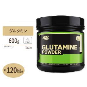 グルタミンパウダー 600g Optimum Nutrition(オプティマムニュートリション)0.75kg(26.45oz)|speedbody