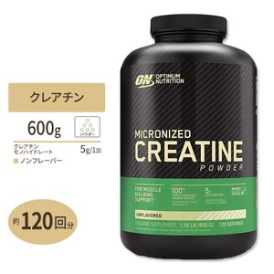 マイクロナイズド・クレアチンパウダー Optimum Nutrition(オプティマムニュートリション)600g|speedbody