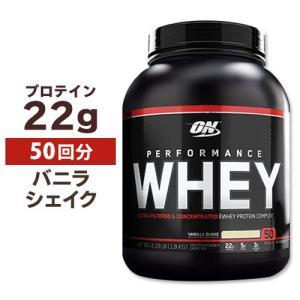 オプティマム プロテイン パフォーマンス ホエイ バニラシェイク 1.95kg protein|speedbody
