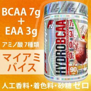 BCAA + EAA パウダー マイアミ バイス 90回分 プロサップス アミノ酸 [レビューを書いてクーポンGET]|speedbody