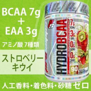 BCAA + EAA パウダー ストロベリーキウイ  90回分 プロサップス アミノ酸|speedbody