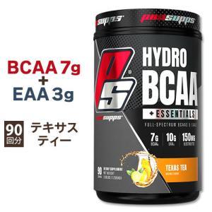 BCAA + EAA パウダー テキサス ティー  90回分 プロサップス アミノ酸 [レビューを書いてクーポンGET]|speedbody