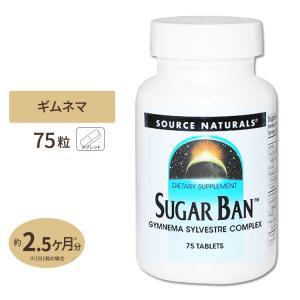 糖対策フォーミュラ シュガーバン 75粒|speedbody