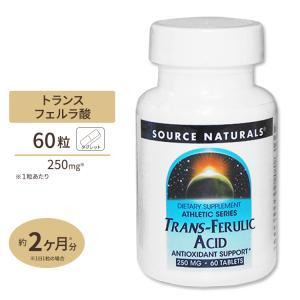 トランス フェルラ酸 60粒|speedbody