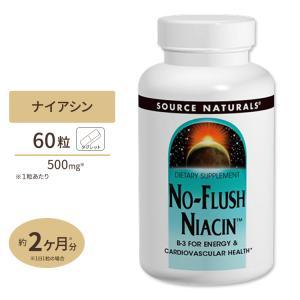 ノーフラッシュ ナイアシン 500mg 60タブレット《約2か月分》Source NaturaLs ソースナチュラルズ|speedbody