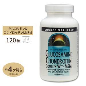 グルコサミン&コンドロイチン with MSM 120粒/サプリメント/グルコサミン/コンドロイチン|speedbody