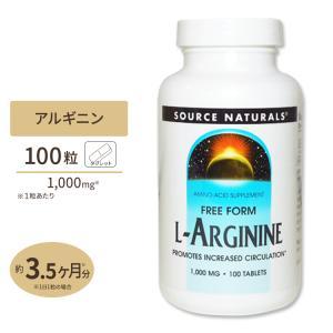 L-アルギニン (高含有)1000mg 100粒  サプリメ...