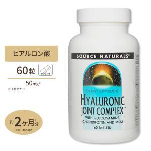 ヒアルロン酸 ジョイントコンプレックス 60粒 speedbody