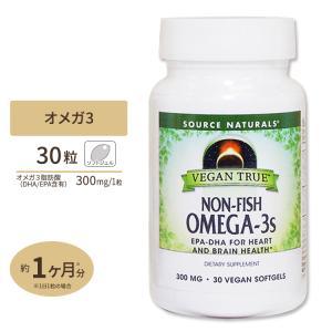 ビーガントゥルー オメガ3(植物由来EPA/DHA)フィッシ...