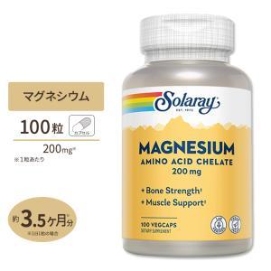 マグネシウム 200mg 100粒 ベジタブルカプセル Solaray(ソラレー)|speedbody