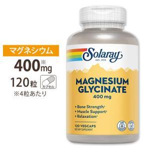 マグネシウム 400mg グリシン結合 120粒|speedbody
