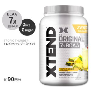 エクステンド BCAA+シトルリン【パイナップル】【大容量】1290g サイベーション...
