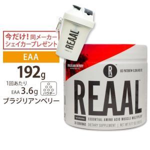 REAAL EAA パウダー