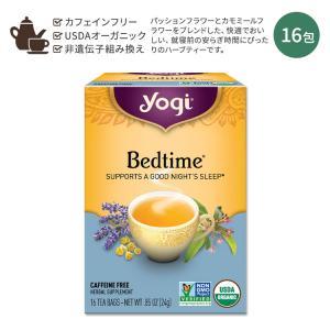 【メーカーによりデザイン、成分内容等に変更がある場合がございます。】  メーカー:yogi tea ...