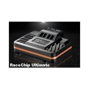 スバル WRX S4 2.0DIT VAG  Racechip Ultimate