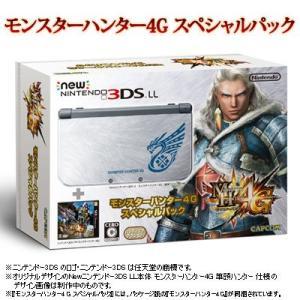 モンスターハンター4G スペシャルパック 3DS|speedwagon