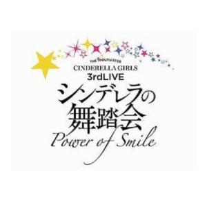THE IDOLM@STER CINDERELLA GIRLS 3rdLIVE シンデレラの舞踏会ーPower of Smile- Blu-ray BOX(初回限定生産) Blu-ray|speedwagon