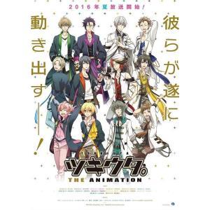 Amazon.co.jp限定 ツキウタ。 THE ANIMATION 主題歌 限定盤(ホログラムポストカード(葵・夜)付き) Maxi speedwagon