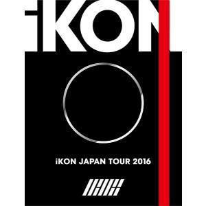 iKON JAPAN TOUR 2016(2Blu-ray+2CD+PHOTO BOOK)(スマプラ)(初回生産限定盤)(クリアチケットフォルダー)|speedwagon