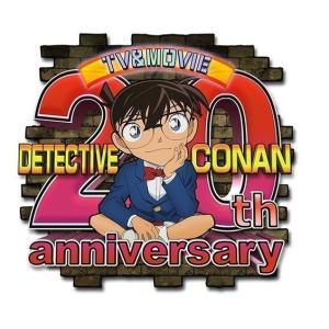 【新品】【即納】劇場版 名探偵コナン 20周年記念 Blu-ray BOX(1997-2006)|speedwagon