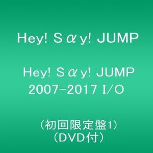 新品☆2017年7月26日発売予定!Hey! Say! JU...
