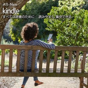 【新品】【即納】Kindle (Newモデル) ...の商品画像