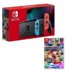 【新品】【即納】Nintendo Switch 本体 (スイッチ) Joy-Con(L) ネオンブル...
