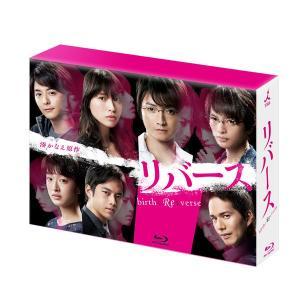 【新品】在庫あり! リバース Blu-ray BOX(Blu...