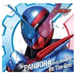 【新品】【即納】Be The One(数量限定生産)(DXドッグマイクフルボトルセット)付 仮面ライダー speedwagon