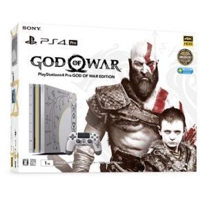 【新品】【即納】PlayStation4 Pro ゴッド・オブ・ウォー リミテッドエディション|speedwagon
