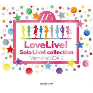 【新品】【即納】ラブライブ! Solo Live! collection Memorial BOX III (特典なし) Limited Edition μ's speedwagon