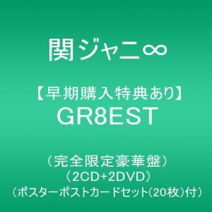 【新品】【即納】【早期購入特典】GR8EST(完...の商品画像