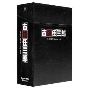 【新品】【即納】古畑任三郎 COMPLETE Blu-ray BOX 田村正和 ブルーレイ TV ドラマ 定価57456円|speedwagon