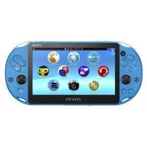 【新品】【即納】PlayStation Vita Wi-Fiモデル アクア・ブルー(PCH-2000ZA23) 本体 ソニー|speedwagon