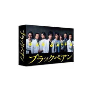 【新品】【即納】ブラックペアン DVD-BOX 二宮和也 竹内涼真 葵わかな 【定価22,572円】