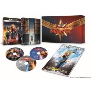 【新品】【即納】キャプテン・マーベル 4K UHD MovieNEXプレミアムBOX(数量限定)【4K ULTRA HD】 ブリー・ラーソン|speedwagon