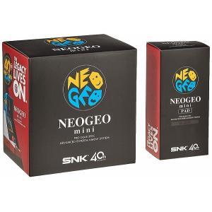 【新品】【即納】NEOGEO mini + NEOGEO mini PAD (黒) セット ネオジオミニ|speedwagon