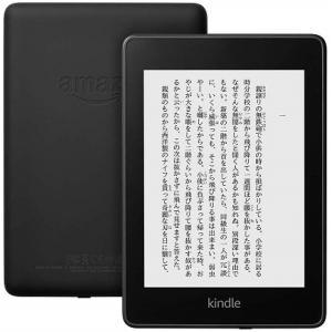 【新品】【即納】Kindle Paperwhite 防水機能搭載 Wi-Fi 8GB 広告つき 電子...