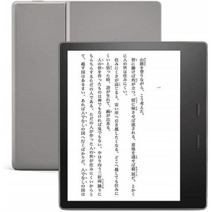 【新品】【即納】Kindle Oasis (Newモデル) 色調調節ライト搭載 Wi-Fi 8GB ...