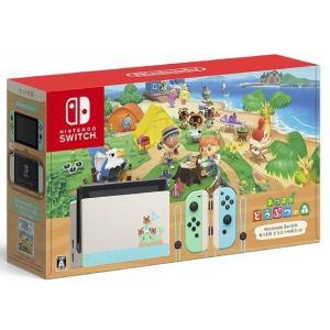 【新品】1週間以内発送 Nintendo Switch あつまれ どうぶつの森セット 任天堂|speedwagon