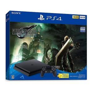 【新品】【即納】 PlayStation 4 FINAL FANTASY VII REMAKE Pack(HDD:500GB) ファイナルファンタジー7 PS4|speedwagon
