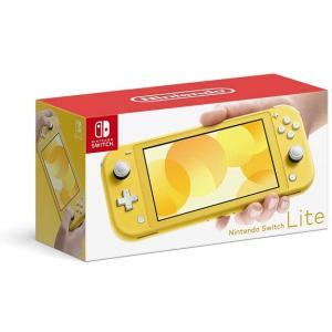 【新品】1週間以内発送 Nintendo Switch Lite イエロー スイッチライト 任天堂 スイッチ 本体 ゲーム|speedwagon