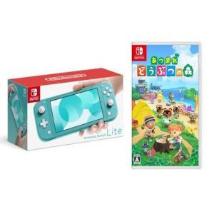 【新品】1週間以内発送 Nintendo Switch Lite 本体 ターコイズ &あつまれどうぶつの森ソフトセット ニンテンドースイッチ ライト|speedwagon