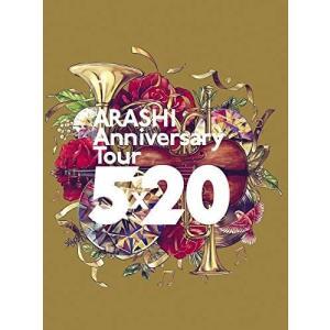 嵐 「ARASHI Anniversary Tour 5×20」 通常盤 DVD 初回プレス仕様 DVD あらしの商品画像|ナビ