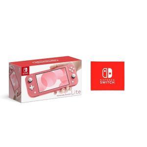 【新品】【即納】Nintendo Switch Lite コーラル & 液晶保護フィルム (マイクロファイバークロス 同梱)|speedwagon