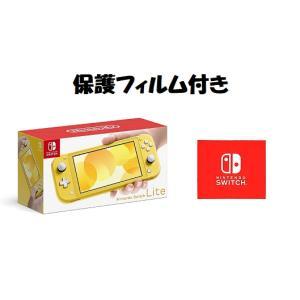 【新品】【即納】Nintendo Switch Lite イエロー&液晶保護フィルム (マイクロファイバークロス 同梱)|speedwagon