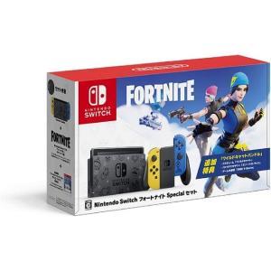 【新品】2,3日発送 Nintendo Switch:フォートナイトSpecialセット 任天堂 スイッチ|speedwagon