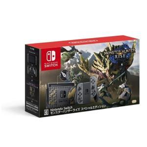 【新品】1週間以内発送 Nintendo Switch モンスターハンターライズ スペシャルエディション スイッチ 本体|speedwagon