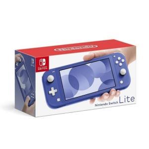 【新品】2021年5月21日頃入荷次第発送 Nintendo Switch Lite ブルー 任天堂 スイッチ ゲーム 本体 HDH-S-BBZAA|speedwagon